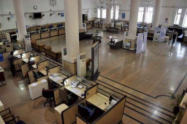 bank board bureau