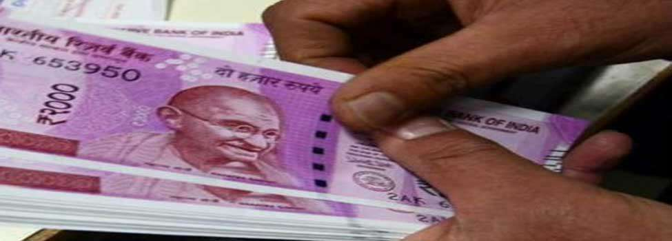 D.A. HIKE 1 % OF CENTRAL GOVERNMENT EMPLOYEE