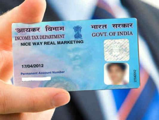 HOW TO APPLY ONLINE FOR PANCARD