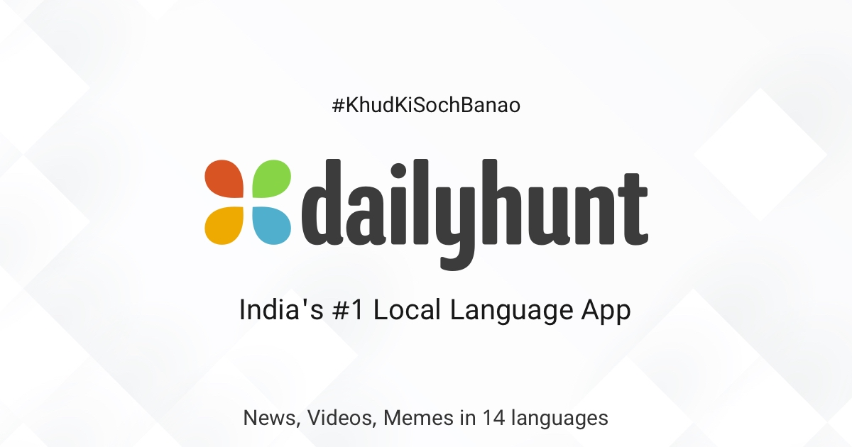 Dailyhunt: English News, #NewsKaDailyDose, Latest News in